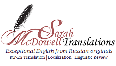 Sarah McDowell Translations logo